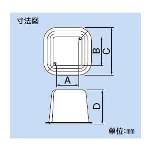 因幡電工 プラベース 樹脂製基礎型枠 プラベース 樹脂製基礎型枠 PB-120 画像3