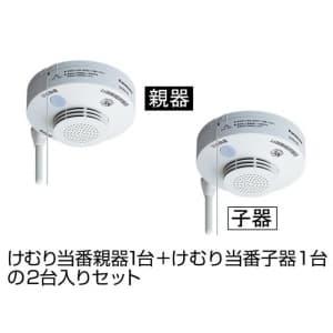 パナソニック 【生産完了品】住宅用火災警報器 SH4902