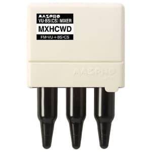 マスプロ 【生産完了品】衛星ミキサー 混合器 屋外(内)用 MXHCWD-P
