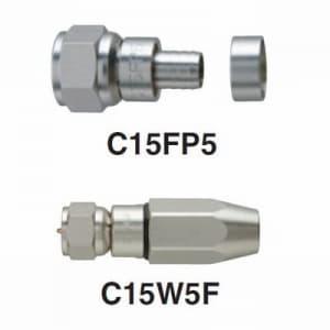 マスプロ 【数量限定特価】BS・CS用  F型コネクターセット 5Cケーブル用 C15K5-P