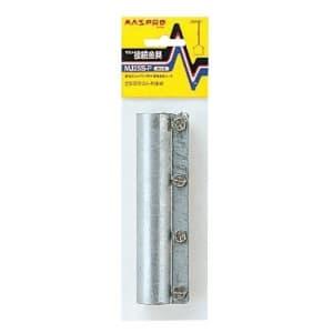マスプロ マスト接続金具 適合マスト径:25.4mm MJ25S-P