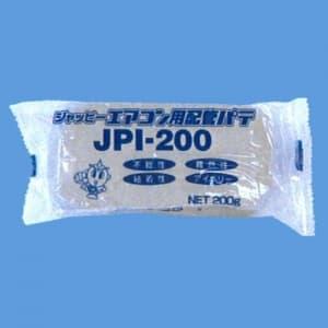 因幡電機 《ジャッピー》エアコン用配管パテ 200g アイボリー JPI-200
