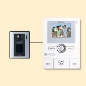アイホン 【生産完了品】カラーテレビドアホン セット(カメラ付玄関子機とモニター付親機各1台のセット) ROCOワイド JHS-1A-T