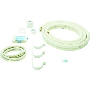 因幡電工 フレア加工済み空調配管セット 3m SPH-F233