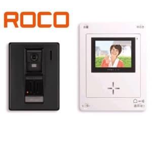 アイホン 【生産完了品】テレビドアホン 『ROCO』 セット内容(モニター付親機+カメラ付玄関子機) JL-12