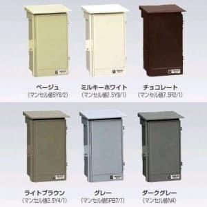 未来工業 ウオルボックス プラスチック製防雨スイッチボックス 《ヨコ型》 屋根無 チョコレート ウオルボックス プラスチック製防雨スイッチボックス 《ヨコ型》 屋根無 チョコレート WB-12AOT 画像5