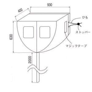 フソー化成 家庭用エアコン簡易型洗浄シート 930×400×630mm CS-EL2
