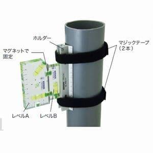 ジェフコム 【生産完了品】パイプ・ダクトレベル ML-PDS