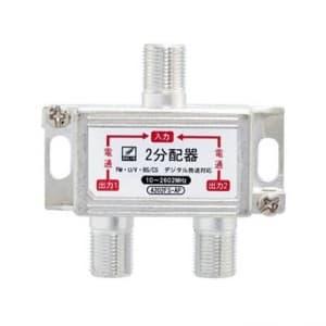ソリッドケーブル 【販売終了】VHF/UHF、BS/CS、CATV対応アンテナ信号用2分配器 4202FSAP