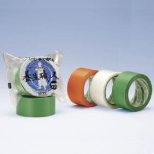 電気化学工業 養生テープ 《養生職人》 幅50mm×長さ25m 緑 ヨウジョウショクニン50*25ミドリ