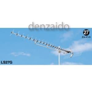 マスプロ 【生産完了品】【受注生産品】UHFアンテナ 共同受信用 高性能型 ステンレス製 LSL27GS