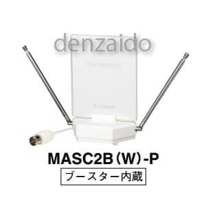 マスプロ 【生産完了品】VU&FM卓上アンテナ ブースター内蔵型 《mascreen》 MASC2B(W)-P