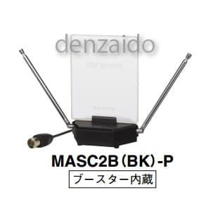 マスプロ 【生産完了品】VU&FM卓上アンテナ ブースター内蔵型 《mascreen》 MASC2B(BK)-P