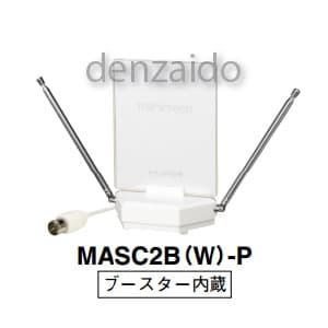 マスプロ 【生産完了品】VU&FM卓上アンテナ 《mascreen》 MASC2(W)-P
