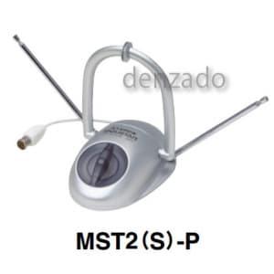 マスプロ 【生産完了品】VU&FM卓上アンテナ 《MOUSTAR》 MST2(S)-P