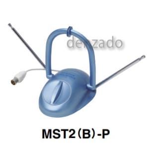 マスプロ 【生産完了品】VU&FM卓上アンテナ 《MOUSTAR》 MST2(B)-P