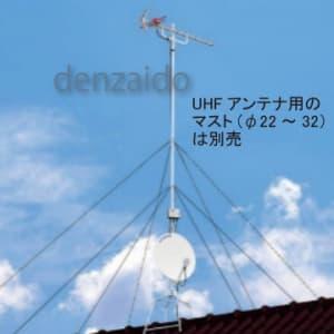 マスプロ アンテナ両用ルーフベース 屋根馬 UHF・BS(CS) 50cm以下用 RB43LS