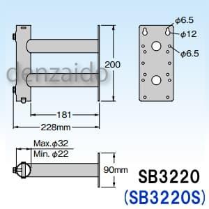 マスプロ サイドベース 適合マスト径:22〜32mm 溶融亜鉛メッキ(KSGメッキ) SB3220
