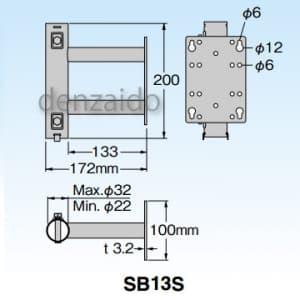 マスプロ 【生産完了品】サイドベース 適合マスト径:22〜32mm 溶融亜鉛メッキ(KSGメッキ) SB13S
