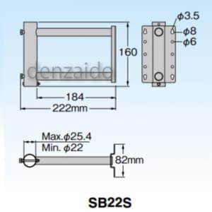 マスプロ サイドベース 適合マスト径:22〜25.4mm 溶融亜鉛メッキ(HDZ45) SB22S