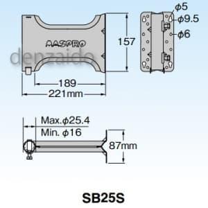マスプロ 【生産完了品】サイドベース 適合マスト径:16〜25.4mm 溶融亜鉛メッキ(KSGメッキ) SB25S