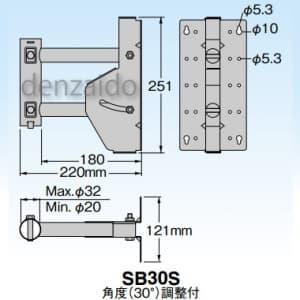 マスプロ サイドベース 適合マスト径:20〜32mm 溶融亜鉛メッキ(KSGメッキ) SB30S