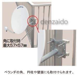 マスプロ サイドベース BS・CSアンテナ用 45cm以下用 SBCM35