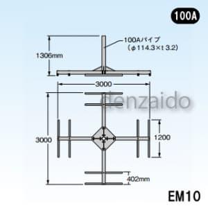 マスプロ 【販売終了】BS・CSアンテナ用据置台 マスト外径:φ114.3mm(100A) EM10