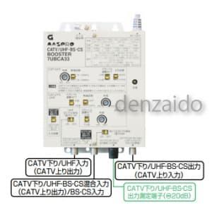 マスプロ 【生産完了品】CATV/UHF・BS・CSブースター 33dB型 7UBCA33