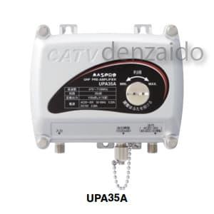 マスプロ UHFプリアンプ 35dB型 UPA35A