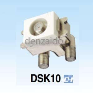 マスプロ 【生産完了品】直列ユニット 中継用 IN-OUT電流通過 テレビ端子:1/コンセントプレート:1個用 DSK10-B