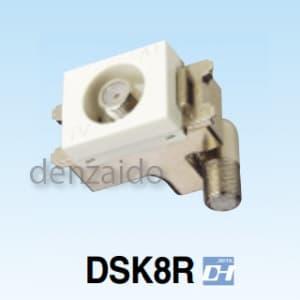 マスプロ 【生産完了品】直列ユニット 端末用ダミー付 全端子電流カット テレビ端子:1/コンセントプレート:1個用 DSK8R-B