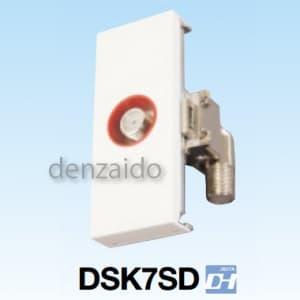マスプロ 【生産完了品】直列ユニット 電源挿入型 中継用 TV-IN電流通過 テレビ端子:1/コンセントプレート:3個用 DSK7SD-B