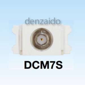 マスプロ 【生産完了品】直列ユニット 中継用 IN-OUT電流通過 DCM7S