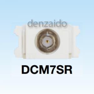 マスプロ 【生産完了品】直列ユニット 端末用ダミー付 電流カット DCM7SR
