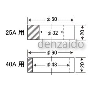タスコ アダプター TA285G用 パイプサイズ:25A用 TA285G-25
