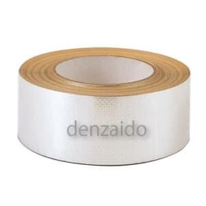 タスコ アルミガラスクロス粘着テープ 50mm×30m TA978RC-50E