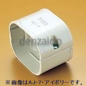 バクマ工業 ジョイント 直線継手 6型 ホワイト 《スマートダクト ADシリーズ》 AJ-6-W