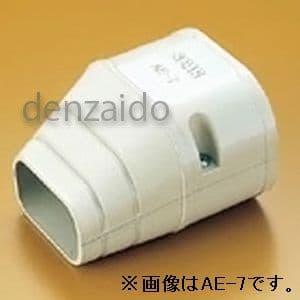 バクマ工業 端末カバー 機器接続部用 7型 アイボリー 《スマートダクト ADシリーズ》 AE-7-I