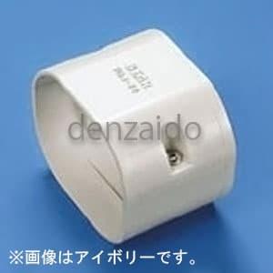 バクマ工業 ジョイント 直線継手 ホワイト 《スマートダクト RDシリーズ》 RDJ-70-W