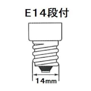 アサヒ ナツメ球 海外ベース 径20mm 15W 口金E14 クリヤー ナツメ球 海外ベース 径20mm 15W 口金E14 クリヤー T20E14110V15WC 画像2
