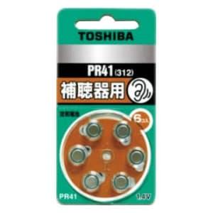東芝 補聴器用空気電池 公称電圧:1.4V サイズ:径7.9×総高3.6mm 6個入 PR41V6P