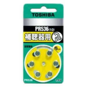 東芝 補聴器用空気電池 公称電圧:1.4V サイズ:径5.8×総高3.6mm 6個入 PR536V6P