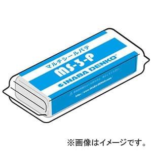 因幡電工 マルチシールパテ ダークグレー 1kg MS-3-P
