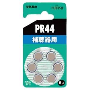 富士通 補聴器用空気電池 1.4V 6個パック PR44(6B)