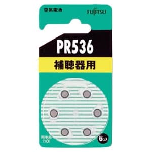 富士通 補聴器用空気電池 1.4V 6個パック PR536(6B)