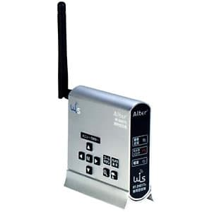 キャロットシステムズ 【生産完了品】交換用無線受信機 デジタル2.4GHz帯 AT-2402Rx
