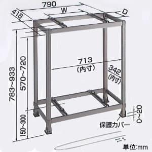 オーケー器材 アルミ製据付架台 《アルミキーパー》 二段置台 耐食アルミ合金 最大積載質量60kg×2台 K-AW6H
