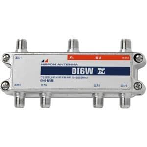 日本アンテナ 【生産完了品】6分配器 CS・BS対応 1端子電通タイプ 屋内用 DI6W-SP