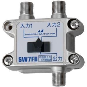 日本アンテナ 【生産完了品】電波切換器 切換入力端子-出力端子間電通 屋内用 SW7FD-SP